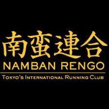 Namban Rengo: Tokyo's International Running Club