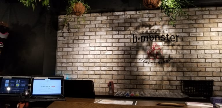 b-monster Ebisu studio reception