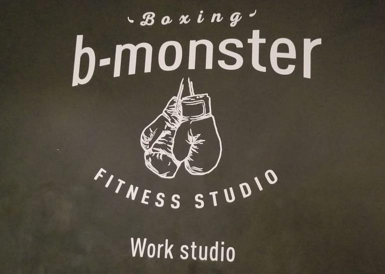 b-monster boxing studio logo