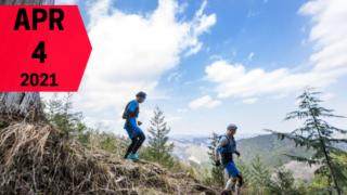 Ome Takamizusan Trail Race