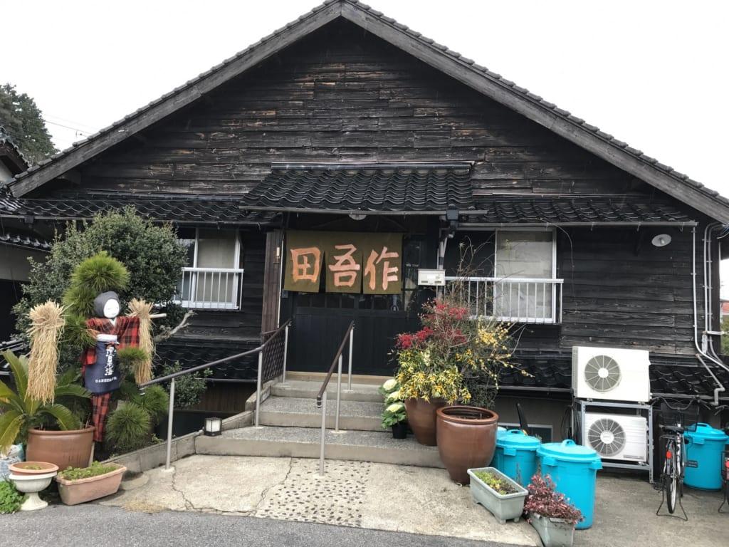 Tagosaku Restaurant Masuda Shimane Prefecture
