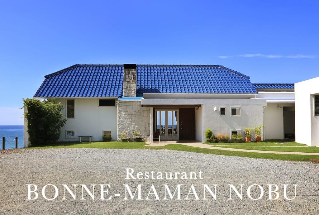 Bonne Maman Nobu Masuda Restaurant