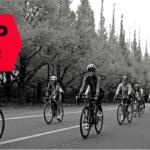 Bike Tokyo