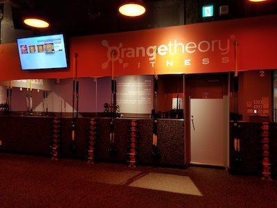 Orangetheory gym in Tokyo