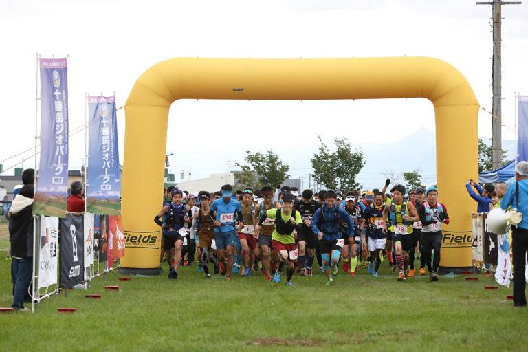 start of Tokachidake Trail race