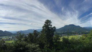 Trail Racing in the Akagi Mountains
