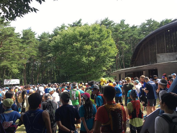 Trail race race briefing in Japan