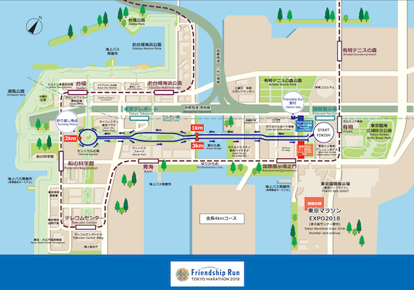 Friendship Run Tokyo Marathon 2018 Map