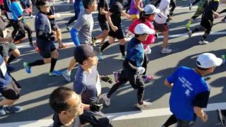In? Out? You Can Register for the Tokyo Marathon Friendship Run