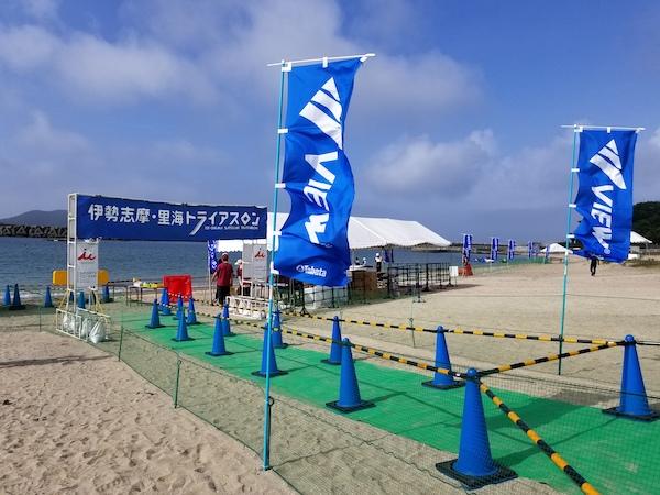 Swim start at Ise Shima Satoumi Triathlon