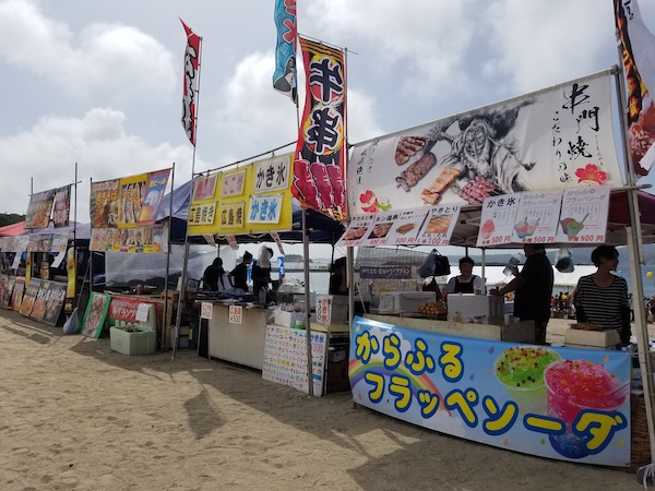 Food vendors at a race in Japan