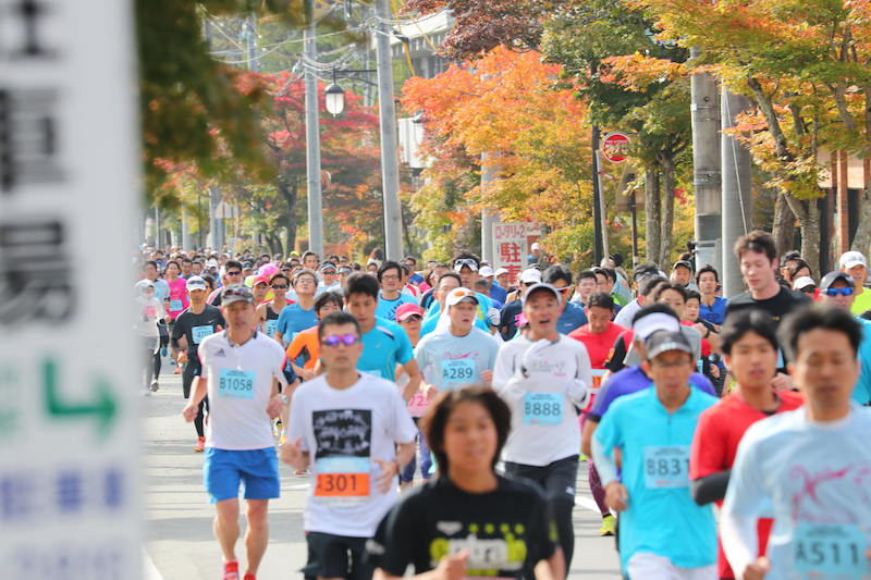 Runners in Japan during autumn