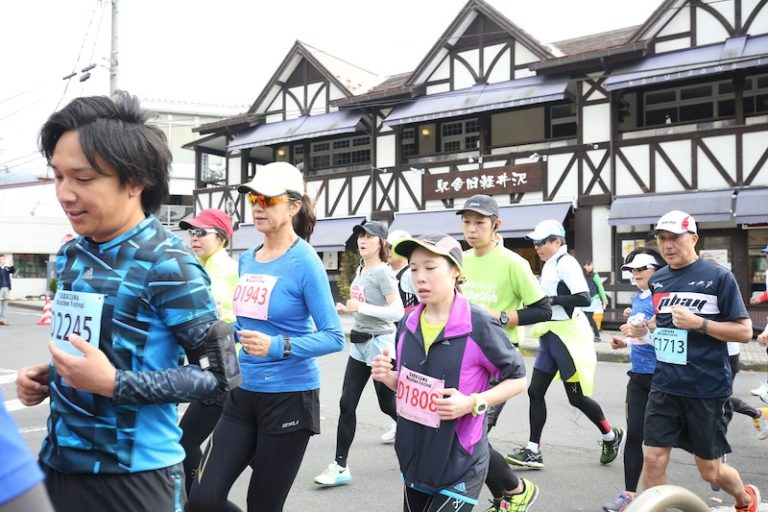 Japanese runners at race