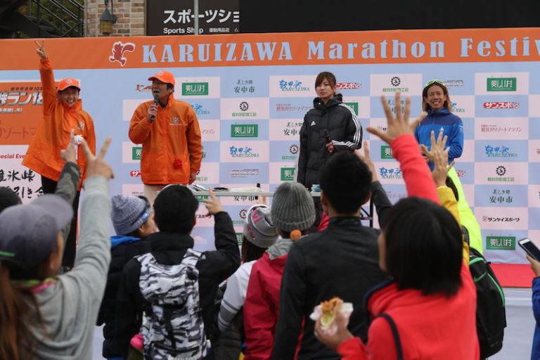 Karuizawa Marathon Festival podium photo