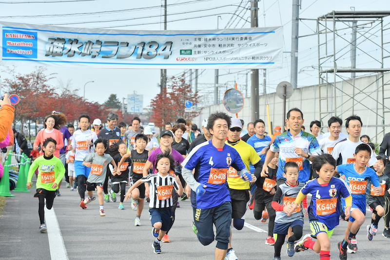 Runners sprinting the start line