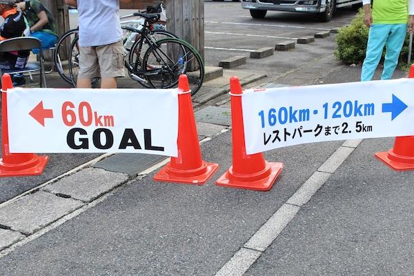 2018 Masuda Inaka Ride