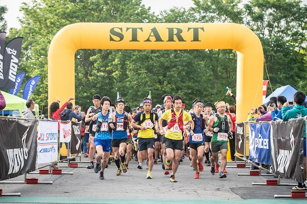runners starting skyline trail sugadaira