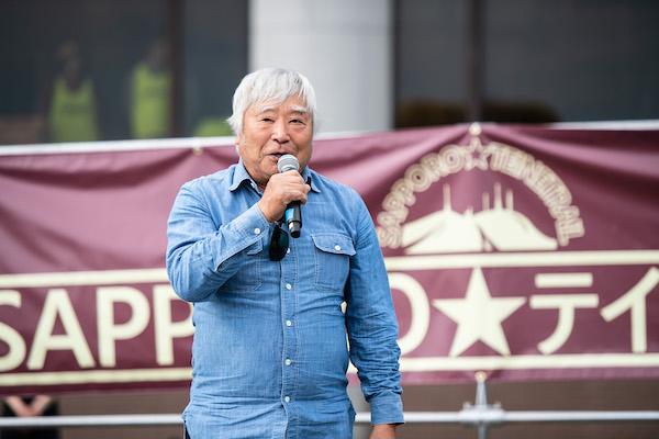 speaker at Sapporo Teine trail race