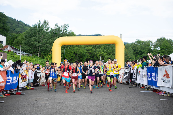 runners starting Sapporo Teine Trail race