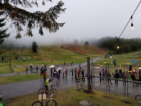 cyclist starting Grinduro Japan