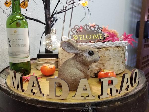 Cute autumn table decorations