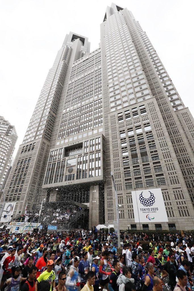 start of Tokyo Marathon