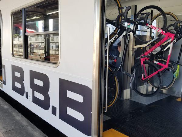 outside BBBase Train