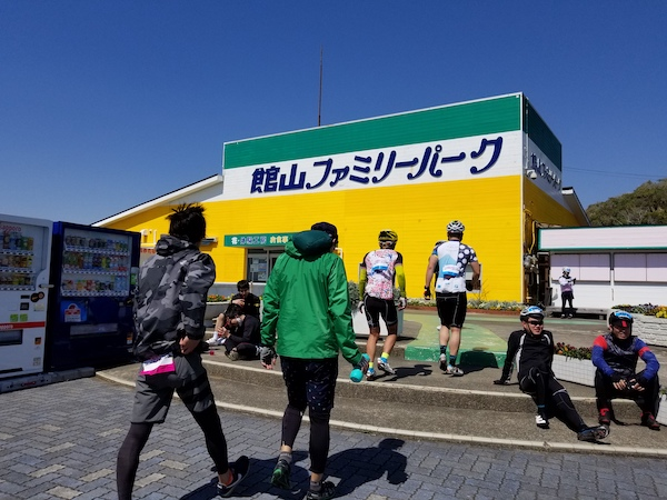 Cyclists at rest stop in Chiba