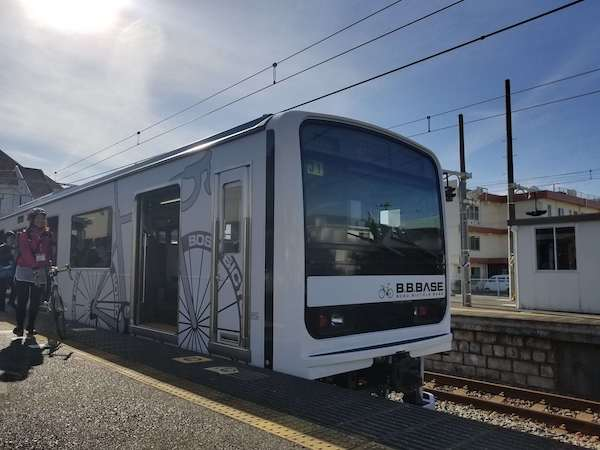 BBBase Train