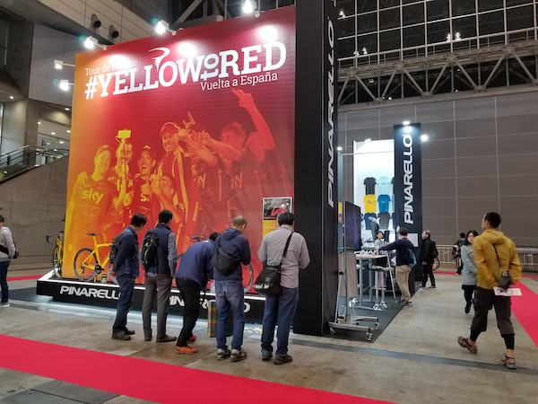 cycle Mode International exhibition in Tokyo