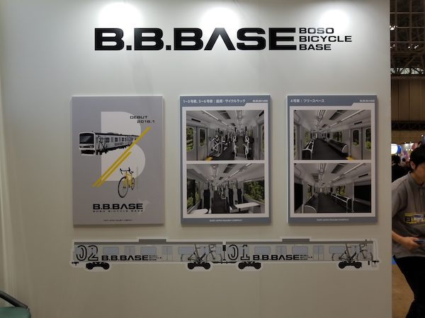 Japan Railway B.B.Base exhibition
