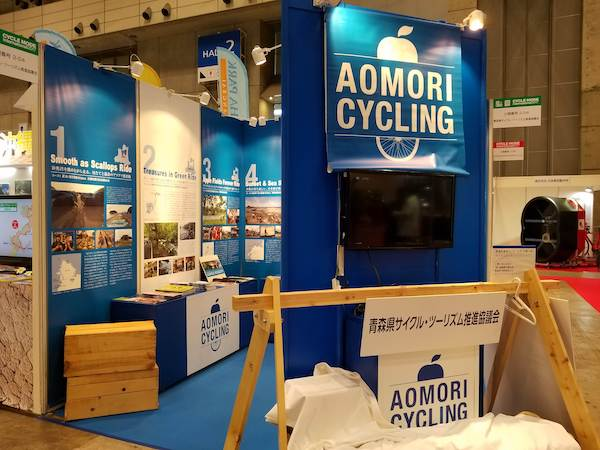 Cycling in Aomori booth at exhibition