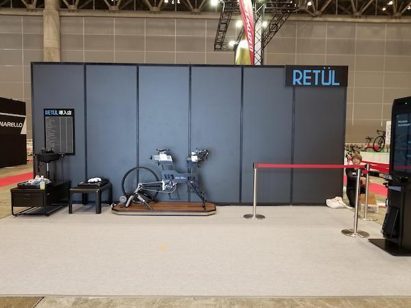 Retul bike at Cycle Mode International