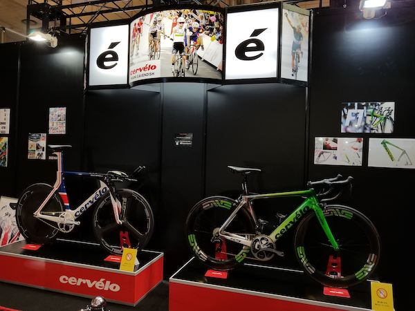 Cervelo vendor booth at cycling exihbition