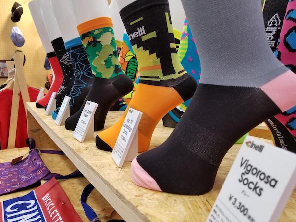 Socks at Cycle Mode International