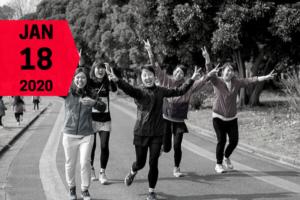 47th Nagoya Smile Marathon