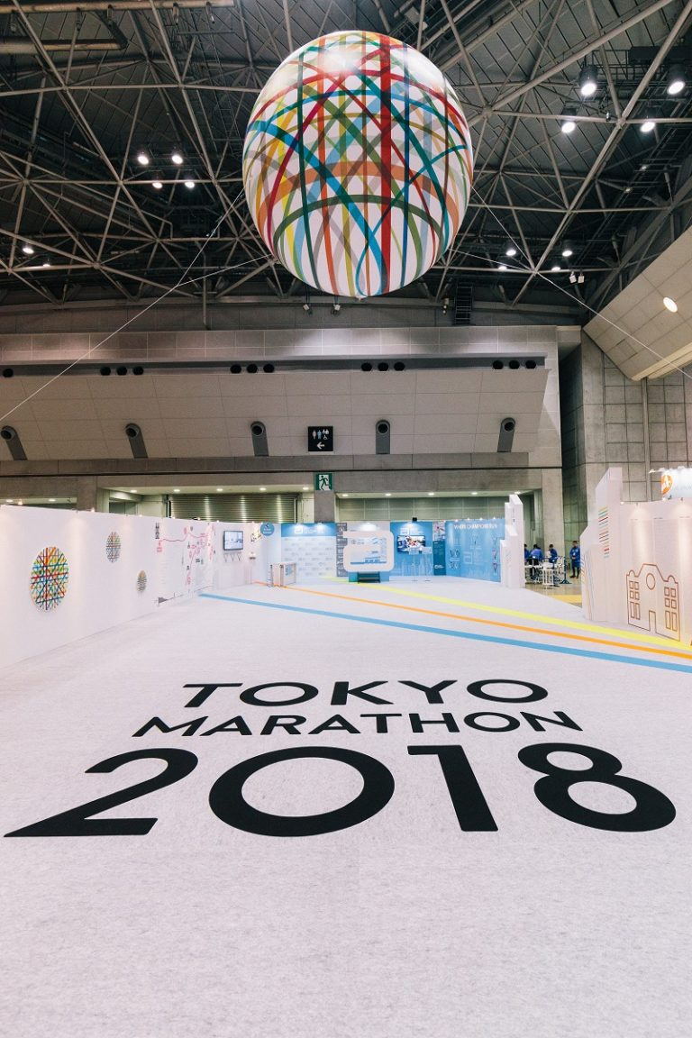 2018 Tokyo Marathon Expo