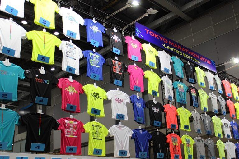 Tokyo Marathon shirts