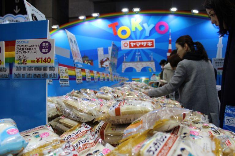 snacks at Tokyo Marathon expo