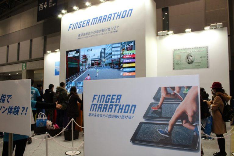 Tokyo Marathon expo booth