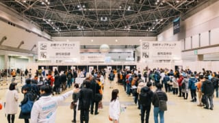 Expo Review: 2018 Tokyo Marathon