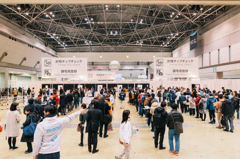 Tokyo Marathon check in