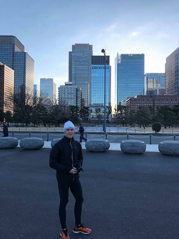 Imperial Palace Tokyo Run