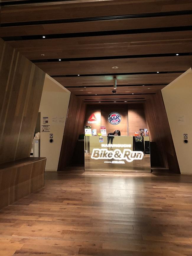 Marunouchi Bike and Run Entrance