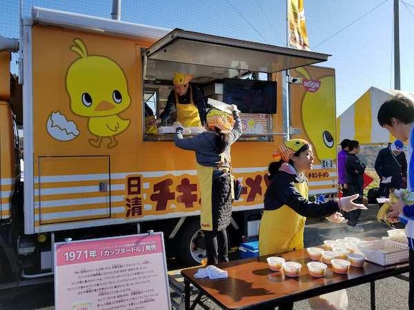 Chicken ramen vendor at Oise-san Marathon