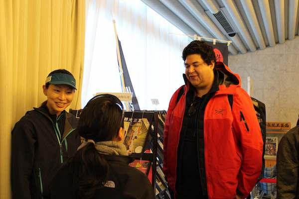 Participants at the Ise Half Marathon