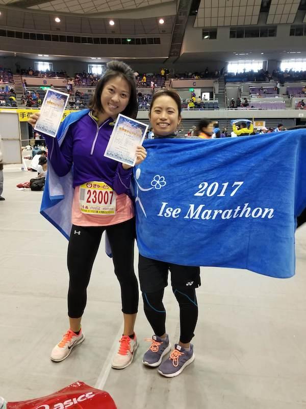 Finishers Oise-San Marathon in Mie Prefecture