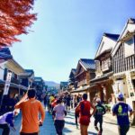 Oise-san Marathon: A Local Race Through the Best of Mie Prefecture
