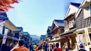 Oise-san Marathon: A Local Race Through the Best of Mie Prefecture