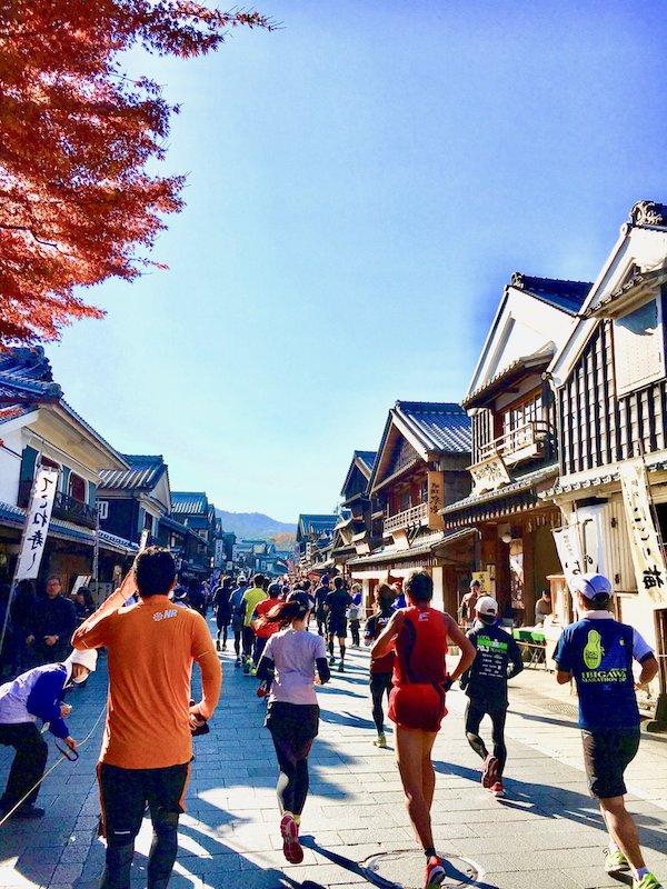 Run through Oharaimachi in fall